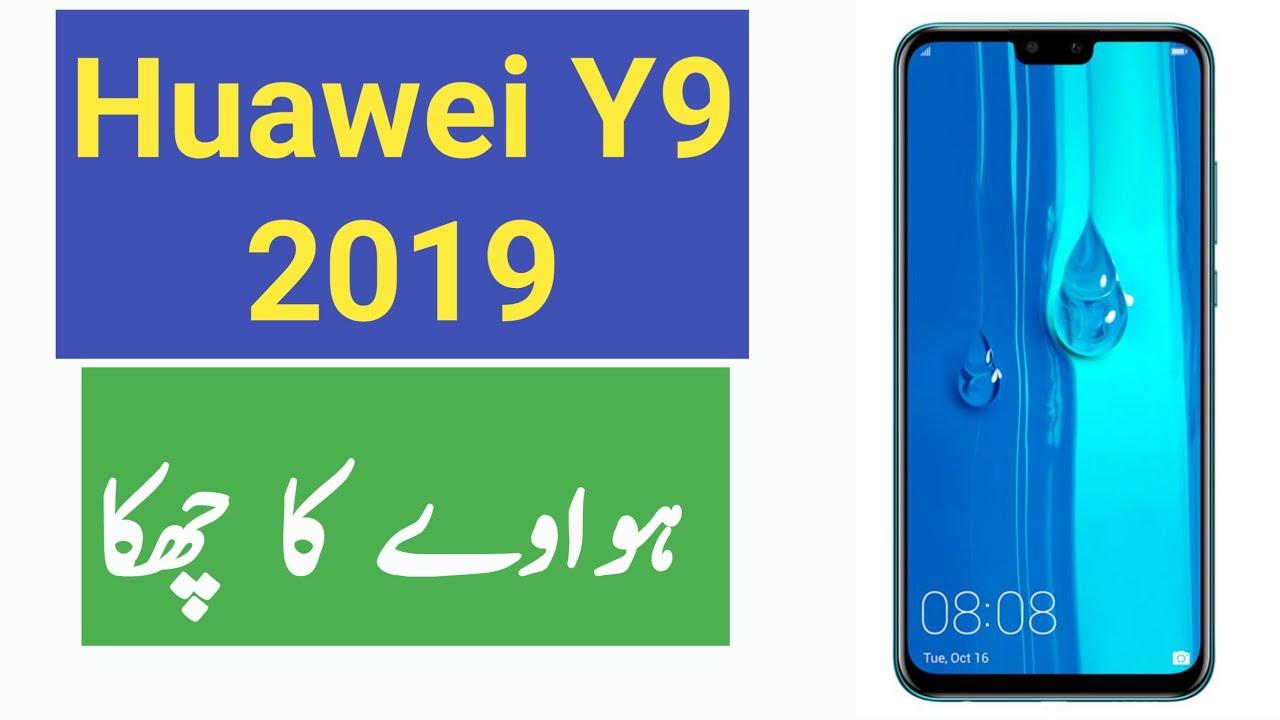 Huawei Y9 2019 in Pakistan