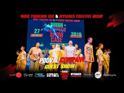 PODVAL COMPANY - GUEST SHOW | RUSSIA RESPECT SHOWCASE 2019 [OFFICIAL 4K] ТАНЦЫ