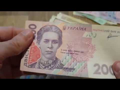 56 000 гривен.Ищем редкие номера-Украина.