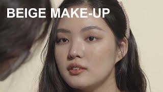 [ BEIGE MAKE-UP ] 깊이있는베이지 그레이빛을 묽게 입힌 감성(?)메이크업..
