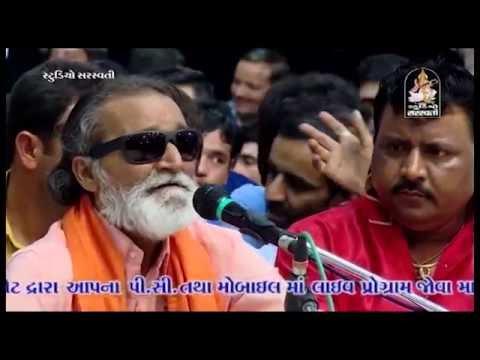 Ashadhi Bij 2016 | Parab Dham LIVE | Bhavya Santvani Dayro - 3 | Laxman Barot | Gujarati Dayro 2016