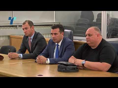 Ослободителна пресуда за Заев - втора амнестија според ВМРО - ДПМНЕ