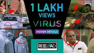 Hidden Details In Virus Malayalam Movie   Movie Analysis   Reeload Media