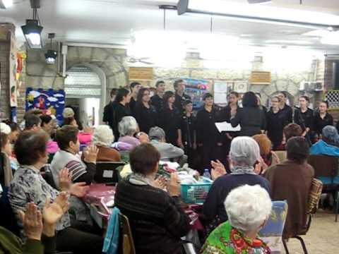 Renanim Youth Singers At Yad LaKashish: Lifeline For The Old