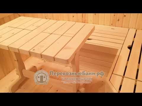 Комплект угловой мебели для бани