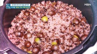 대장 건강 지키는 수수 활용법 ① <장수밥>