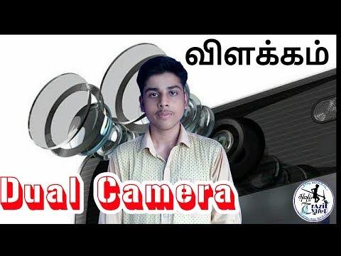 What is DUAL CAMERA setup in Tamil-விளக்கம்|Tamil Crazie Cyber-Crazie tamizhan