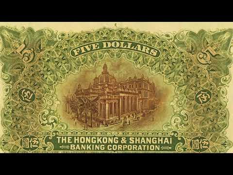 Hong Kong Hongkong and Shanghai Banking Corporation $5 1.1.1923 Pick 166.