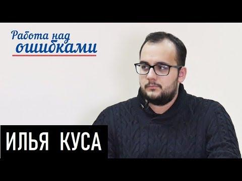 """ОАО """"Ливия"""" (регистрация - Берлин). Д.Джангиров и И.Куса"""