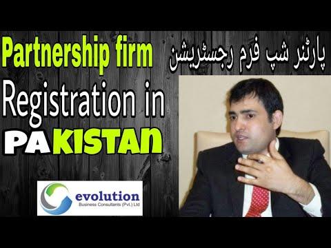 Partnership Firm NTN Registration Complete Guide