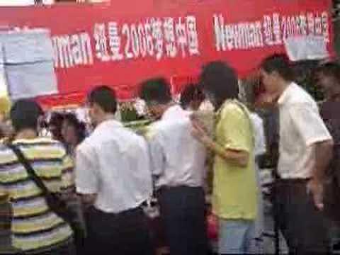 Hua Qiang Bei Road