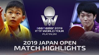 Sora Matsushima vs Cho Daeseong | 2019 ITTF Japan Open Highlights (Pre)