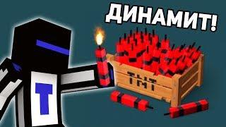 КУПИЛ ДИНАМИТ, ПОКАЗЫВАЮ ДЛЯ ЧЕГО НУЖЕН TNT В Epic Mine, ТЕПЕРЬ БОССУ БУДЕТ ПЛОХО ( Epic Mine #3 )