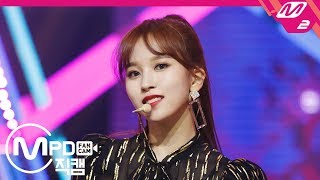 [MPD직캠] 트와이스 미나 직캠 'YES or YES' (TWICE MINA FanCam) Ver.2 | @MCOUNTDOWN_2018.11.8