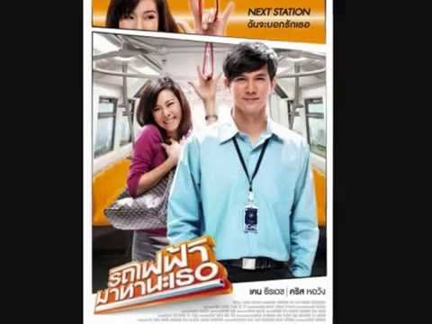10 FILM THAILAND ROMANTIS / TEN THAI ROMANTIC MOVIE