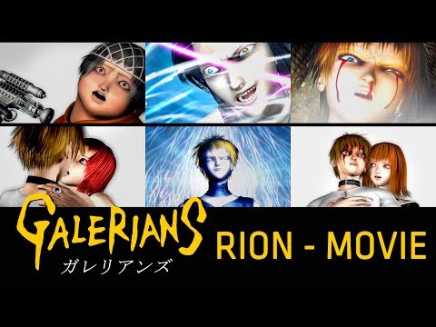 Galerians Rion Movie 4k 60fps English Subs ガレリアンズ