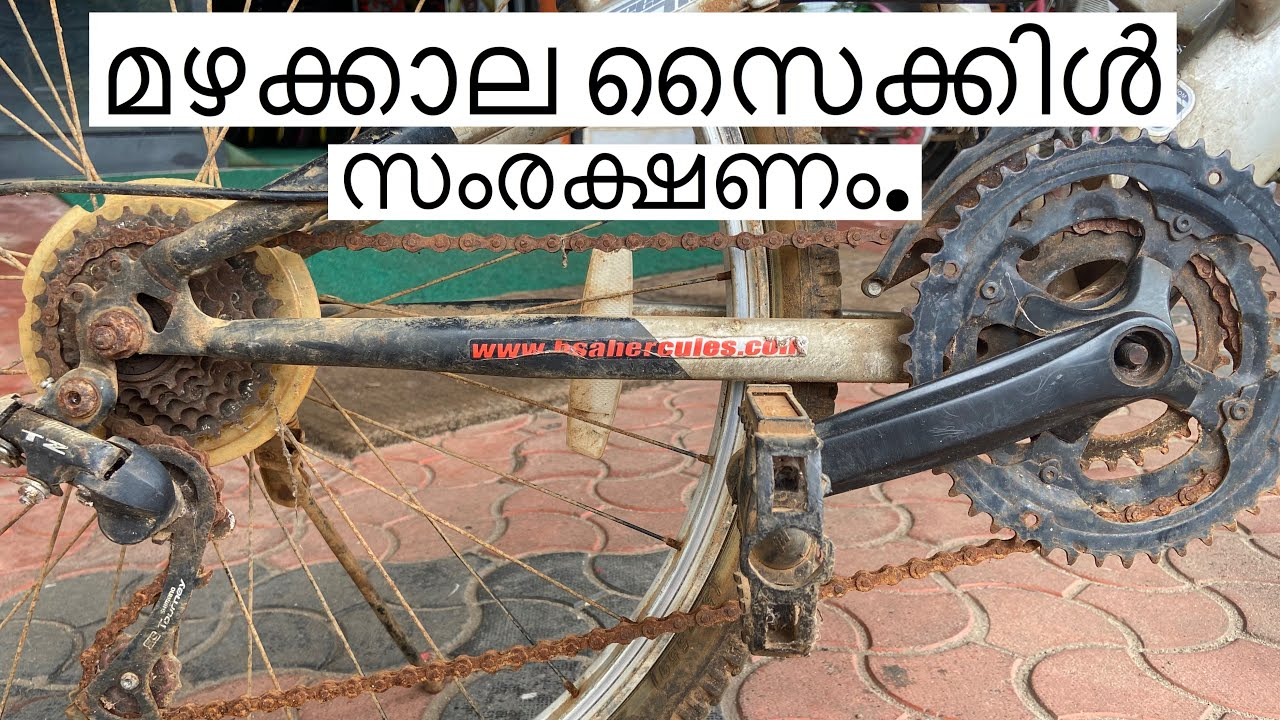 HOW TO PROTECT CYCLE AT RAIN I CLEANING CYCLE AT HOME.
