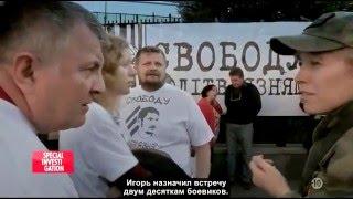"""""""Украина: Маски Революции"""" 2016, Русский перевод, полная версия"""