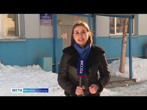 Вести.Сахалин-Курилы от 27 марта 2020 года