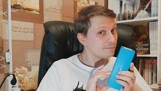 Мини-Мини Распаковка Смартфон HONOR 7C 32GB Gold