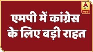 Madhya Pradesh Election: एमपी में बीएसपी के जीतने वाले 4 कैंडिडेट कांग्रेस के बागी