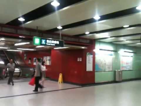 Running Man - 中環版 - Central Hong Kong - Part 1 - 中環地鐵站 K 出口 - MTR Central Exit K - YouTube