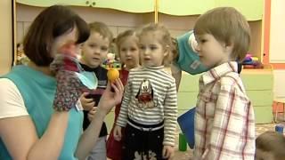 Образовательная программа Детского сада