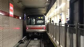 東京メトロ丸ノ内線 02系25F 茗荷谷〜池袋 全区間走行音