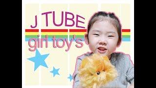 재이튜브 여아 만들기 장난감-girl toys D.I.…