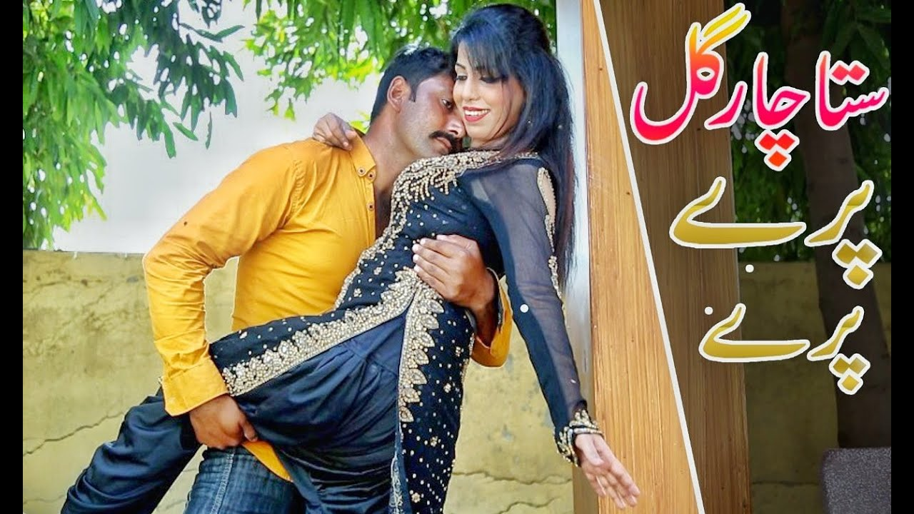 Nadia Gul || Shah Farooq New Song With Hina & Bahram Full HD