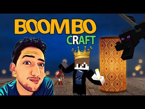 بومبو كرافت فى رمضان 😜 Boombo Craft 😁