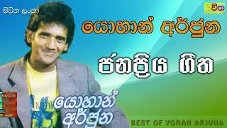 Download Lagu Best Of Yohan Arjuna Juckbox Yohan Arjuna Songs Best Sinhala Songs 2019 MP3