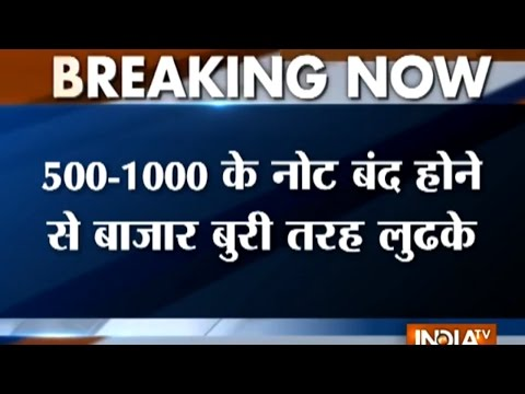 Sensex Down over 1300 Points after Ban on Rs 500, Rs 1000 Currency Notes
