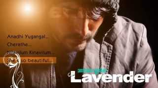 """Lavender"" All Songs Audio Jukebox"