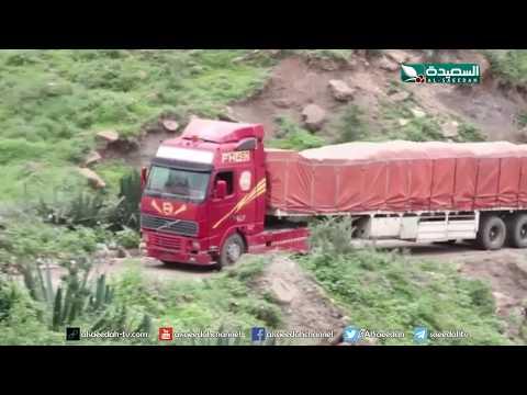 تقرير : ضبط شحنة ضخمة من الأرز والسكر منتهي الصلاحية في إب (12-7-2019)
