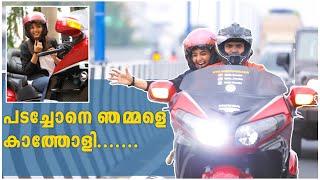 നടി മഞ്ചു വാര്യരുടെ കൂടെ ഒരു റൈഡ് / Ride With Actress Manju Warrier-Chathur mukham