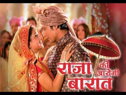 Raja Ki Aayegi Baraat (STAR Plus) Title Song - YouTube