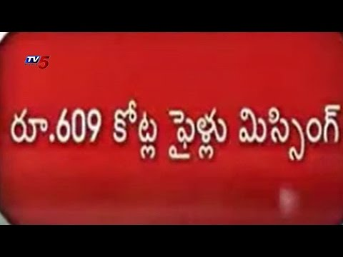 Rs.609 Cr Worth Files Missing in Labour Office | Hyderabad : TV5 News