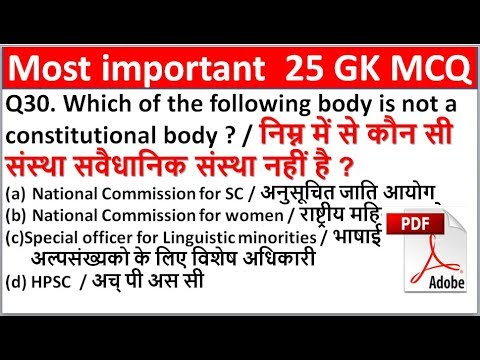 ssc cgl 2018 I most important GK MCQ