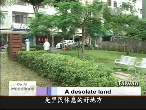 Da Ai Headlines 20110527