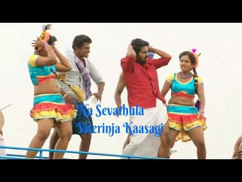 Sema|Sandalee Un Asathura Azhagula Leesagi Lyrics|Official Video Song|Exclusive Lyric Video|