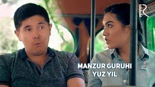 Manzur guruhi - Yuz yil | Манзур гурухи - Юз йил