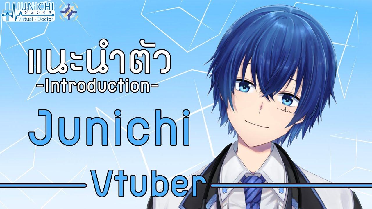แนะนำตัว Vtuber Thai【Junichi/HAJITABI】#Vtuber