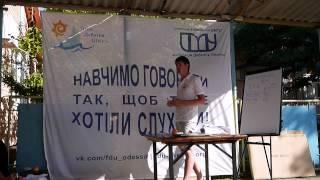 ЛДШ 2014 - Тренинг по судейству - М. Евдокимов - ч. 6/6