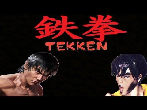 HARDEST FIGHTING GAME | Tekken (1994) Gameplay