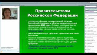 Людмила Вдовина о профилактической медицине и БАД