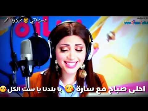 نسرين طافش -ياصباح الورد الشامي...🌹/ حالات واتس اب
