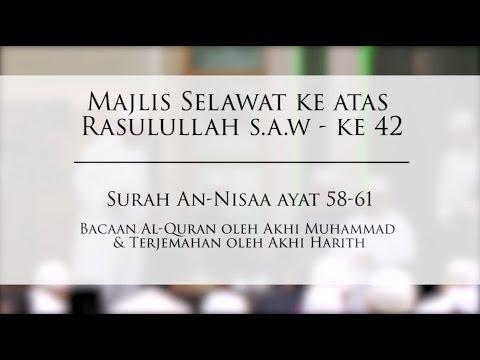 Bacaan Surah An-Nisaa Ayat 58-61