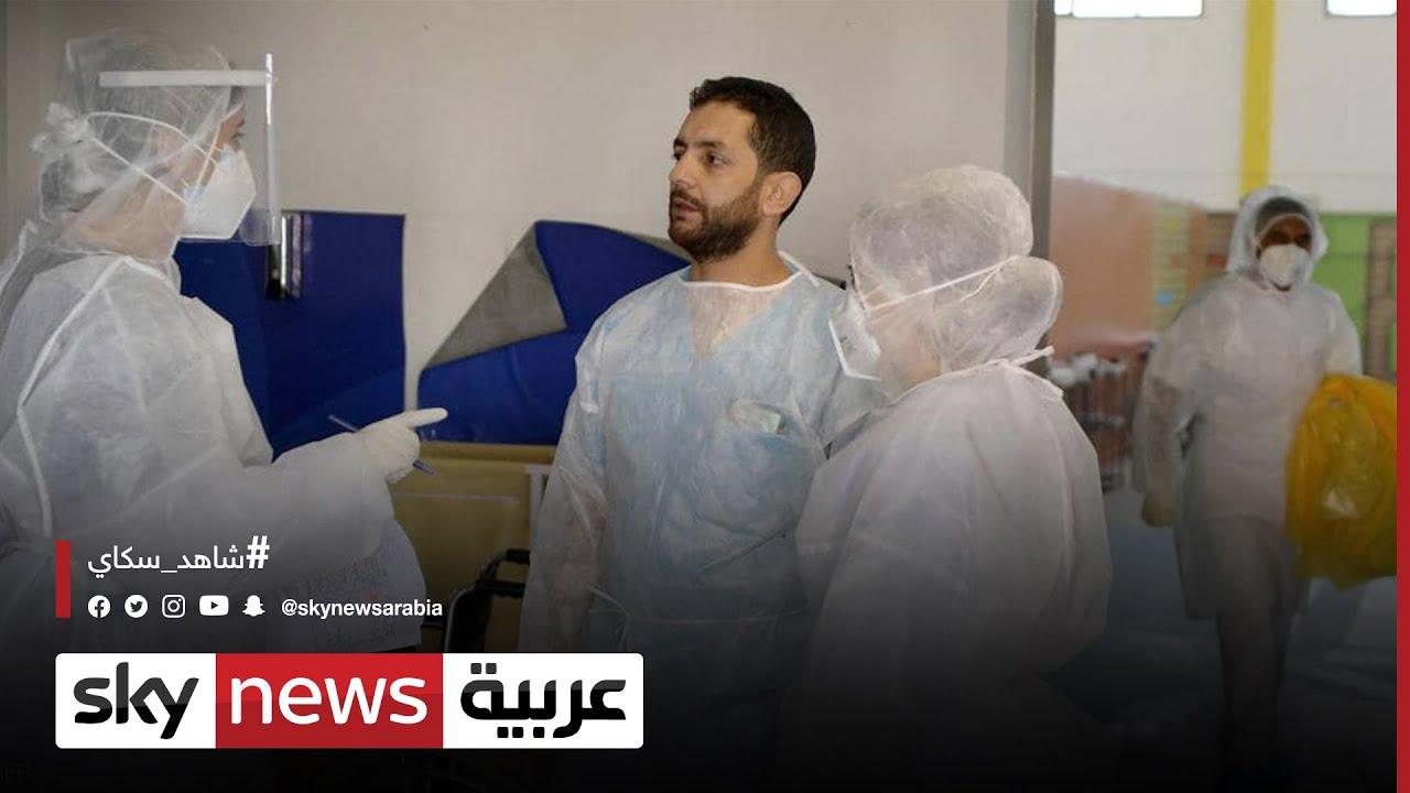 الحكومة التونسية تعتمد حلولا جديدة للتصدي لفيروس كورونا  - 14:59-2021 / 4 / 18
