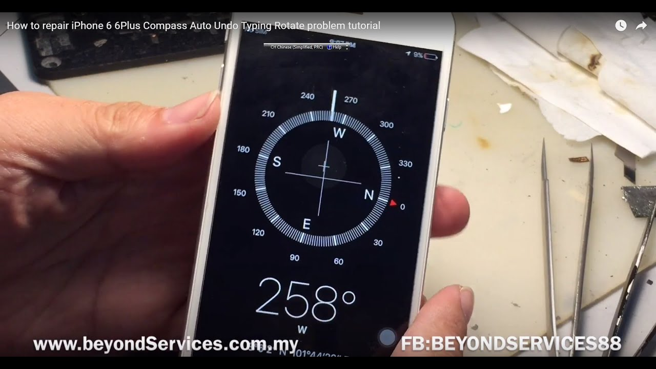 iphone auto rotate how to repair iphone 6 6plus compass auto undo typing 11613